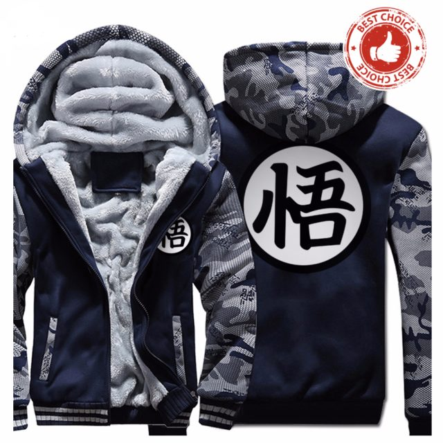 KAME SYMBOL ZIP UP HOODIES